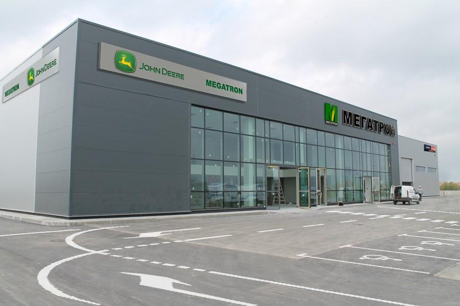 Servicezentrum und Ausstellungsraum Megatron - Stara Zagora