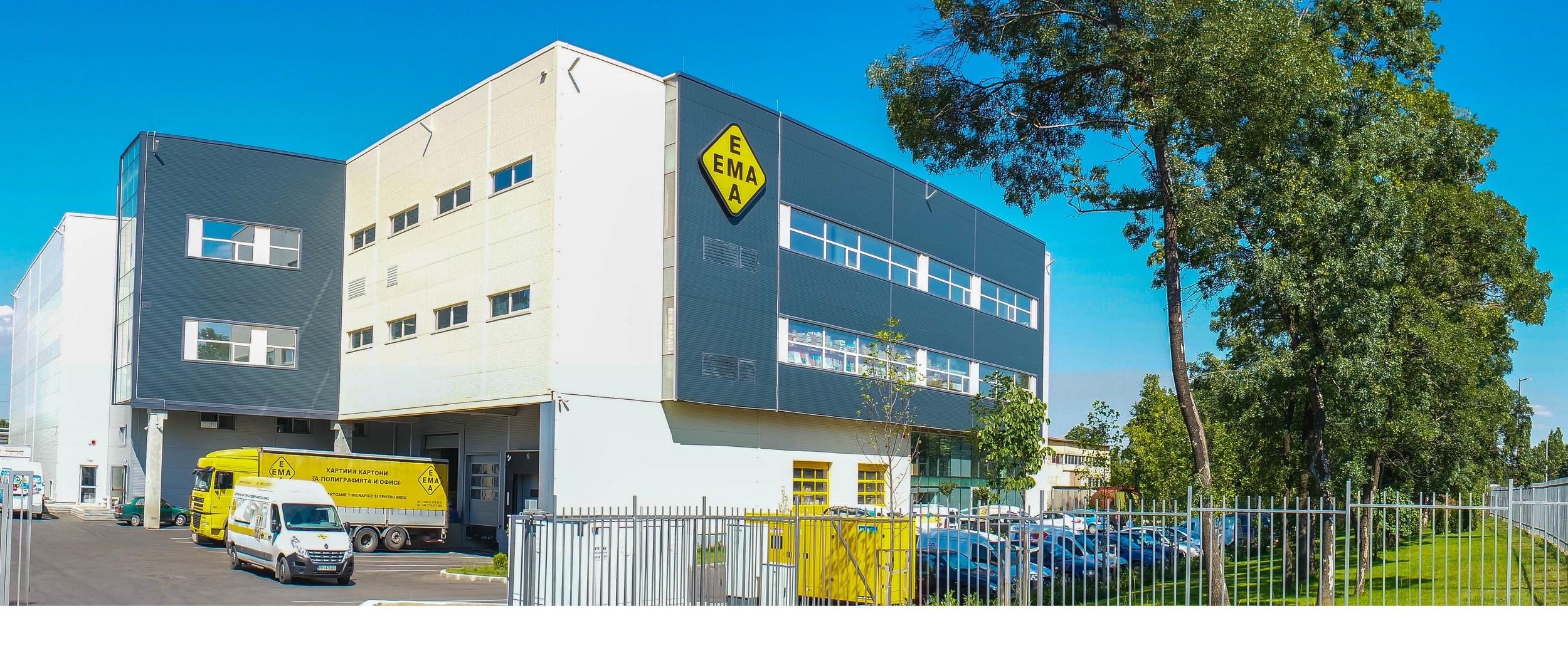 """Производствено-логистичен център за хартия на """"Ема"""""""