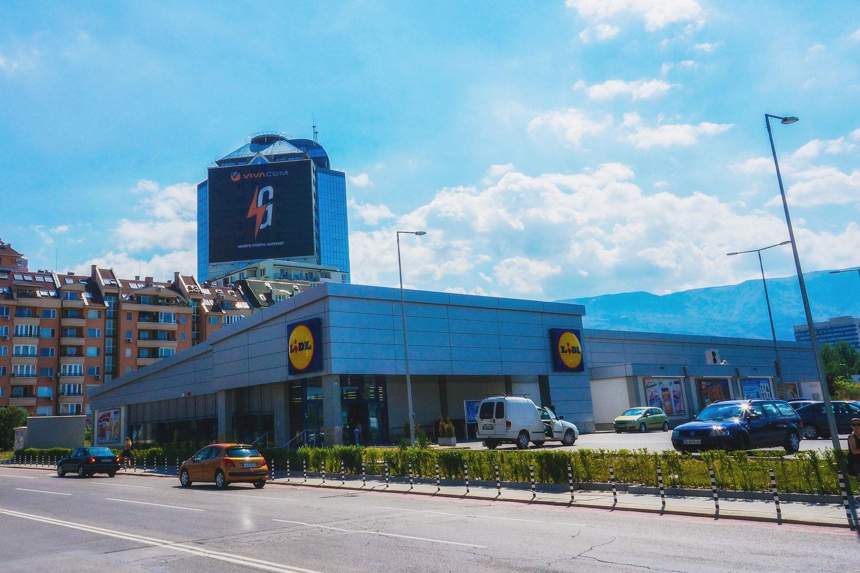 "Супермаркет ""Лидл"" - гр. София, ж.к. ""Младост 4"""