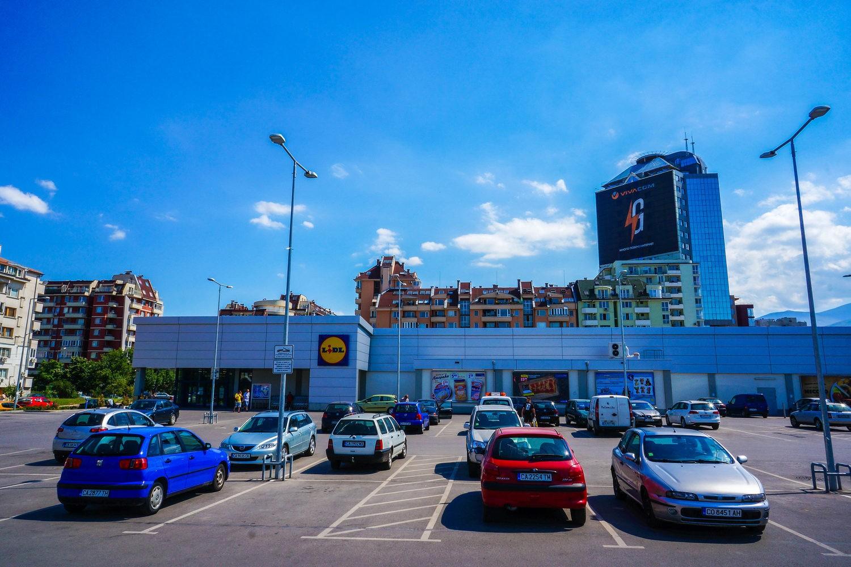 Supermarket Lidl - Sofia, Mladost 4