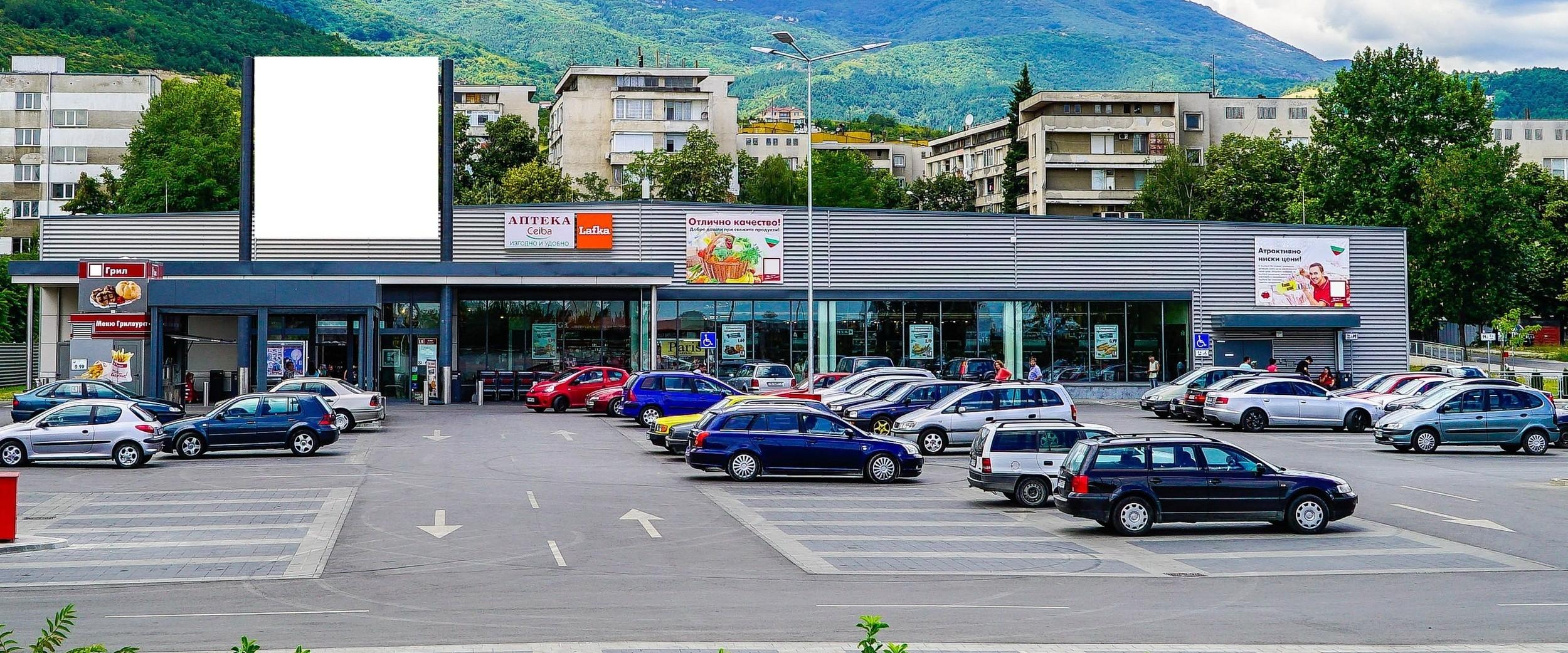 Едроплощен Хипермаркет - Асеновград