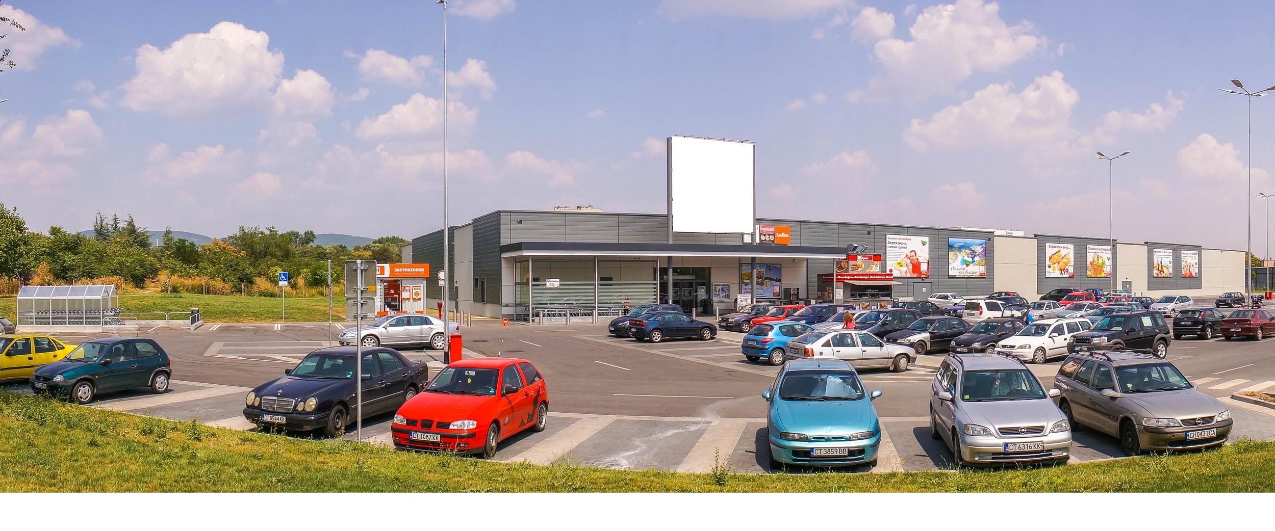Едроплощен Хипермаркет - Стара Загора