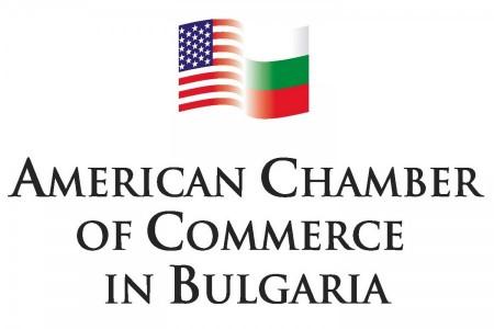Американска Търговска Камара в България /AmCham/