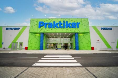 """Новият магазин на веригата """"Практикер"""" отвори врати в гр. Добрич"""