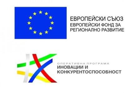 """""""Бараж Груп"""" ЕООД подписа договор за предоставяне на безвъзмездна финансова помощ с Министерство на икономиката"""