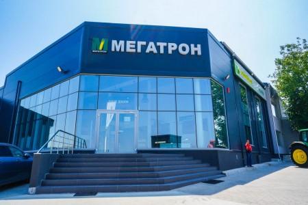 Servicezentrum und Ausstellungsraum Megatron - Dobrich