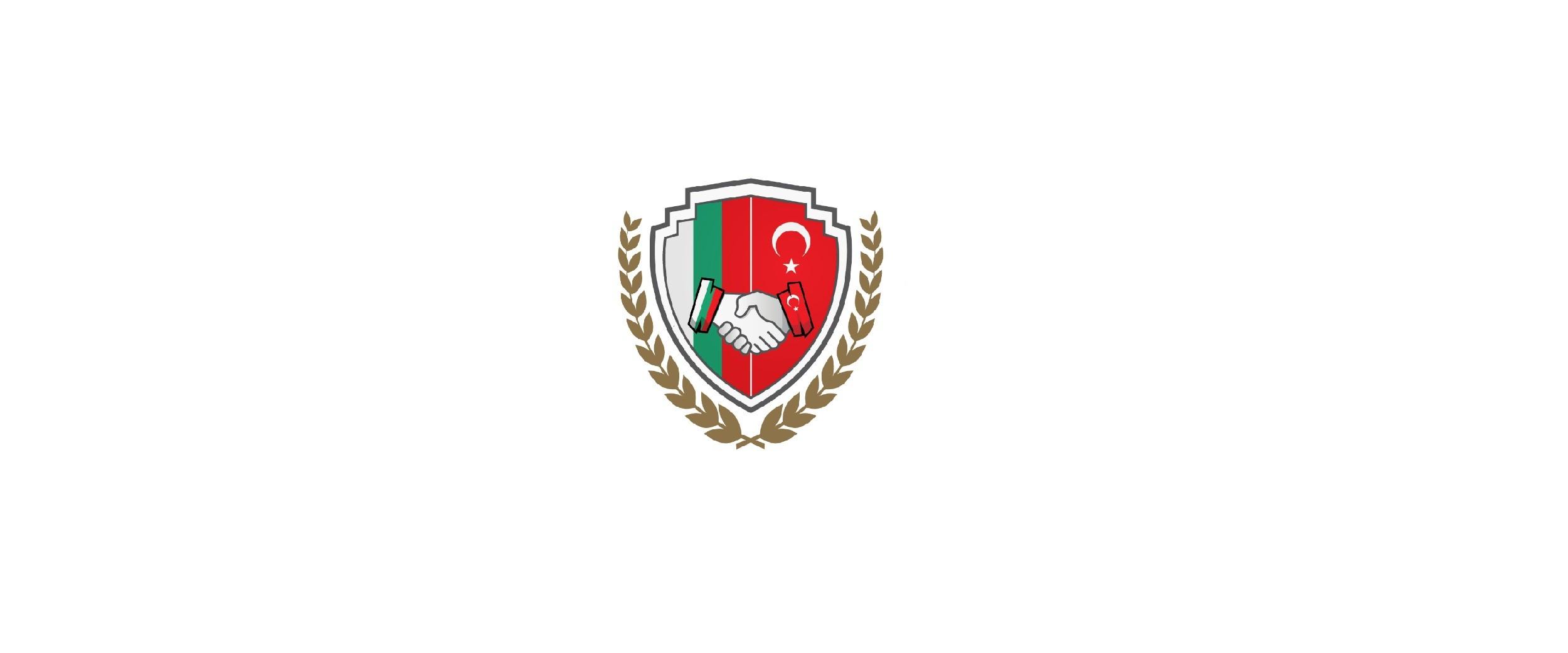 Българско-Турска Търговско-индустриална Камара /БТТИК/