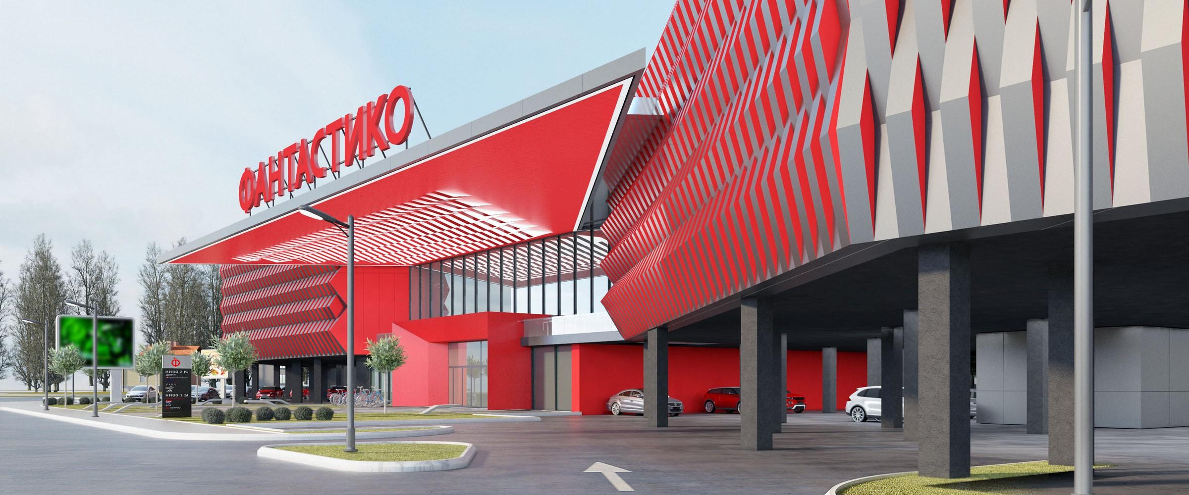 """Започна изграждането на супермаркет """"Фантастико"""" в Перник"""