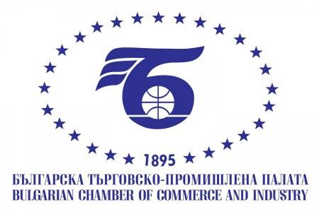 Българска Търговско-Промишлена Палата /БТПП/