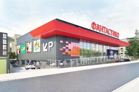 """Стартира изграждането на новия магазин от търговската верига """"Фантастико"""""""