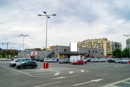 Едроплощен Хипермаркет - Пловдив